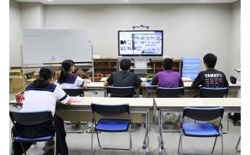 教育の振興に関する事業