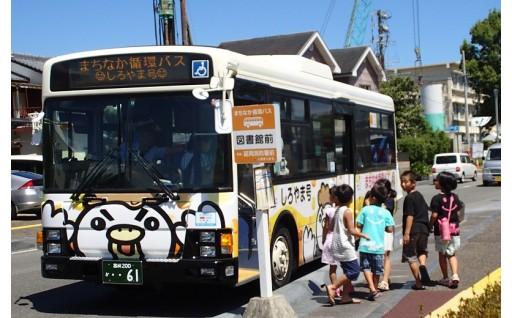 1.鉄道・バスなど公共交通の充実
