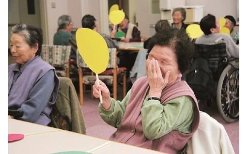 高齢者や障害者が安心して暮らせるまちづくり