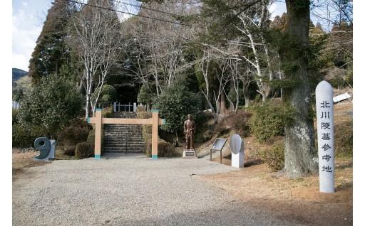 9.宮内庁のニニギノミコト御陵墓参考地など神話の地の発信