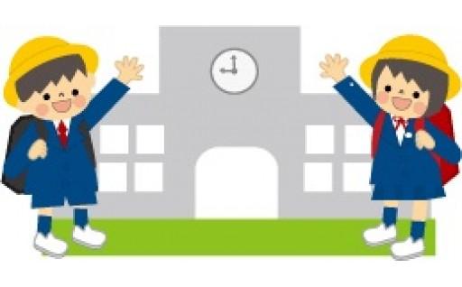 4.教育環境整備事業