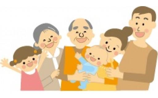 2.子育て支援事業
