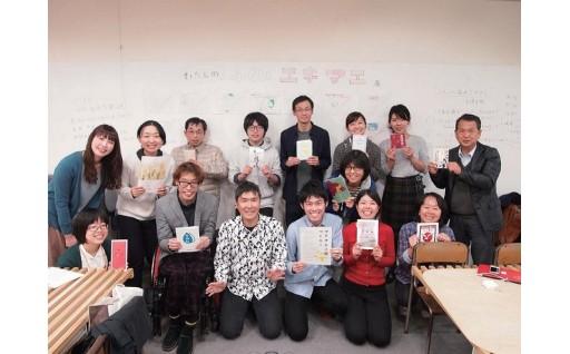 152 福井「まちライブラリー」化プロジェクトチーム(福井まちライブラリー化プロジェクト)