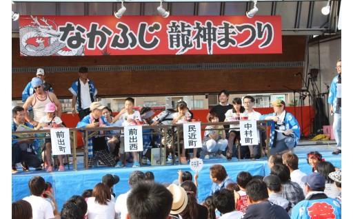 126 中藤島地区のまちづくりを応援する