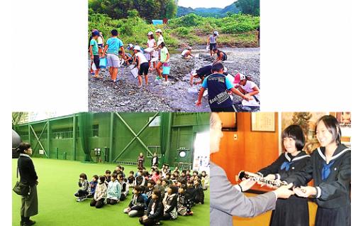 分野3.ふるさとの文化と子どもを守り育てる取り組み