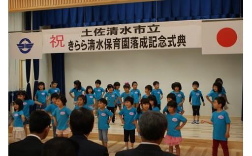 2.教育環境日本一!事業