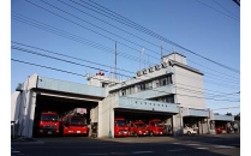 消防施設及び消防装備整備基金