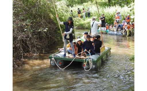 清らかな川づくりに関する事業
