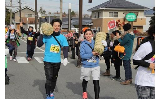 P2 「飯島町米俵マラソン」応援プロジェクト