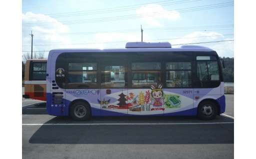 市内循環バスなど公共交通の整備に関する事業