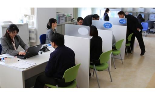 雇用拡大・若者の定住促進に関する事業