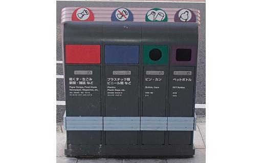 街路ごみ容器の維持管理