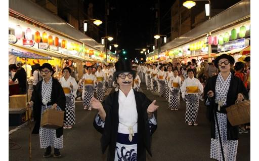 メニュー1 「いきいきと、まちがにぎわう吉野川市」づくりのために