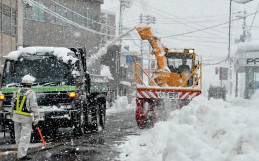 5.防災、環境、克雪に関する事業