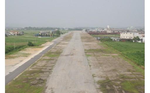 鶉野飛行場跡地等歴史遺産の保存・活用に関する事業