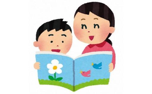 ②子育て支援及び高齢者の生活支援に関する事業
