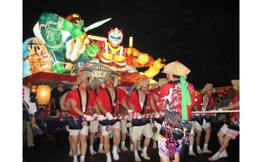 (9)伝統文化の伝承及び発展に関する事業