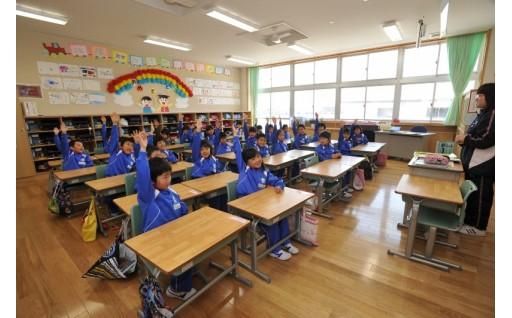 4.未来を拓く人を育てる学びのまちづくり