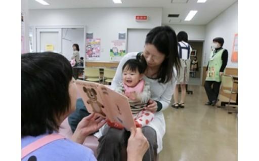 08.子どもの未来を応援!学びを支援します