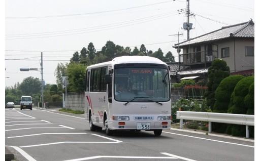 大郷町住民バスの購入