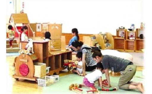【事業指定】子ども・子育てを応援する具体的な事業 (ア)地域子育て支援拠点の充実(遊具、玩具、保育用器具等)