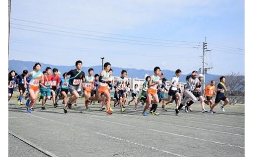 (3)町民の文化・スポーツ活動の推進に関する事業