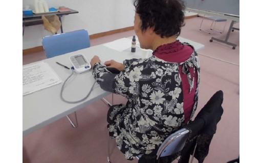 全自動血圧計の設置