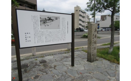 初代県庁復元等応援プロジェクト