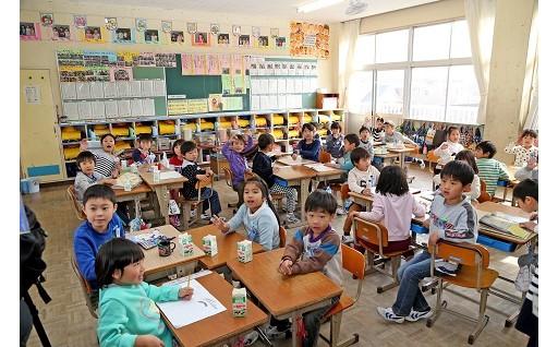 4.教育の充実に関する事業
