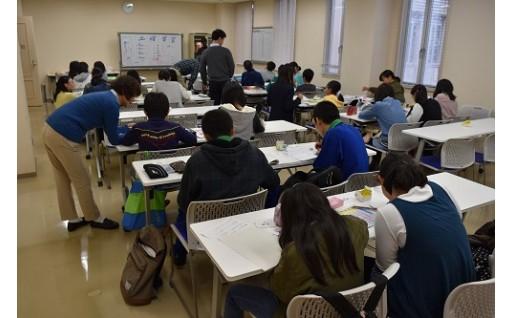 (1)土曜学習支援事業