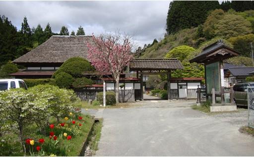 (7) 岩手県指定文化財吉田家住宅(大肝入屋敷)復元事業