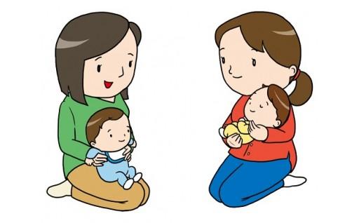輝く子供たち子育て支援