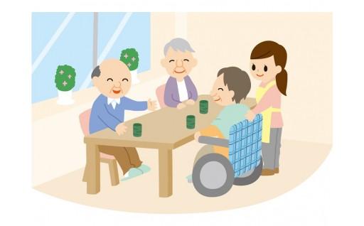 (3)~いつまでもいきいきと~ 高齢者・障がい者福祉の推進等