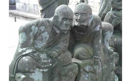 6.文化財保存事業費補助金