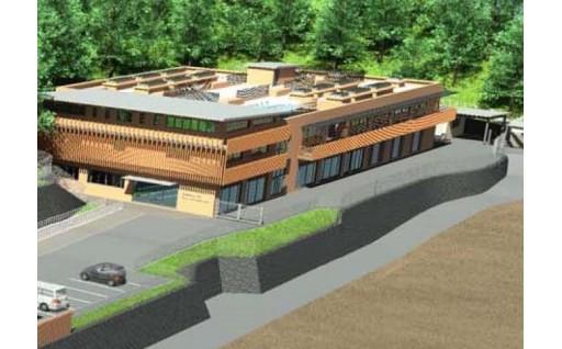 神奈川県動物保護センター建設基金(新しい動物保護センターを建設するために使います。)