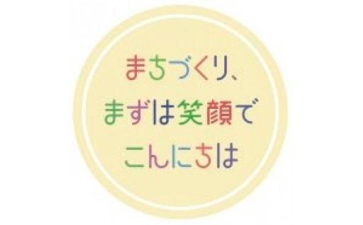 2.その他(市長にお任せ)