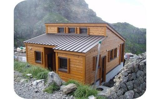 (1)鳥海山の観光振興及び自然保護に関する事業