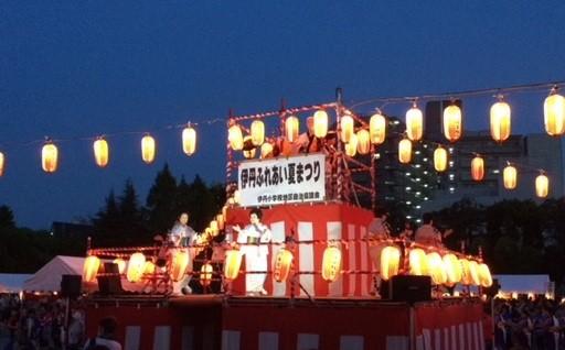 6☆:地域自治組織への支援(伊丹小校区)