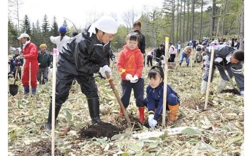 2.森林、湖沼、河川等の環境保全啓発活動に関する事業