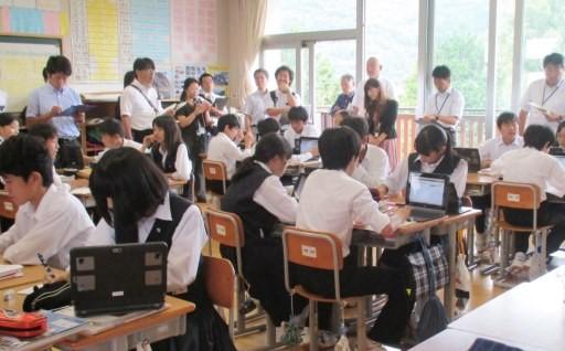 地域教育力の向上に関する事業