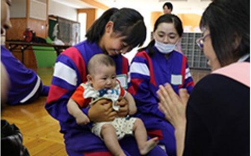 ②子育て支援、高齢者福祉など住民の福祉に関する事業