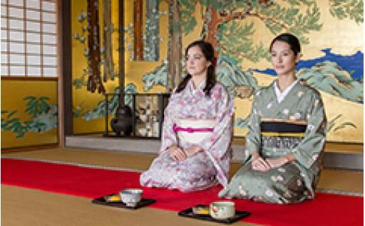 ⑤観光、歴史・文化に関する事業