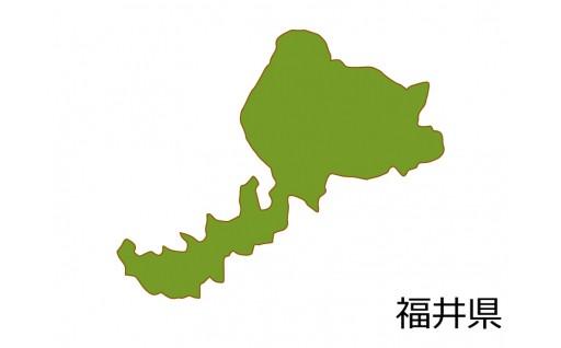福井県内の市町への寄付【お礼の品なし】