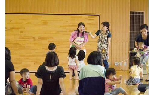 生きる力を育む教育と地域文化づくり