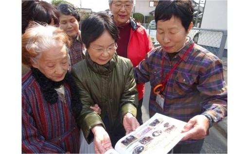 個別事業3:制度の狭間にいる高齢者を支援『そうじゃ台帳』