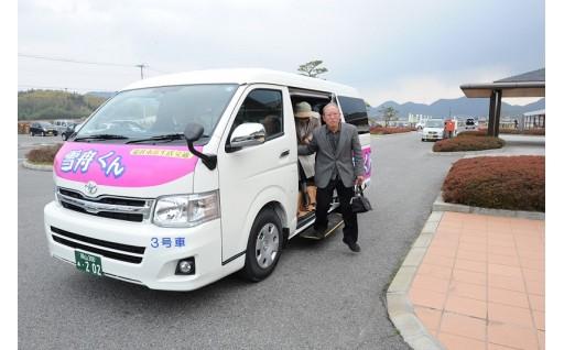 個別事業7:市内どこでも300円タクシー『雪舟くん』