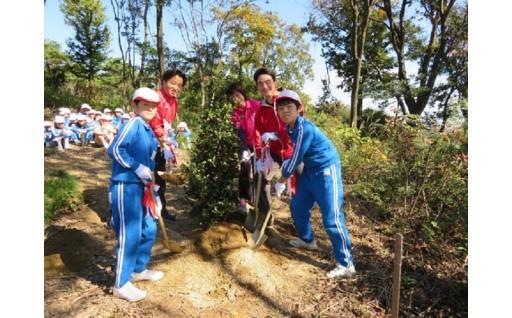 個別事業19:みどり豊かな自然をこどもたちへ『野口健環境学校』