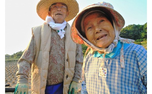 4 高齢者の生きがいづくりに関する事業