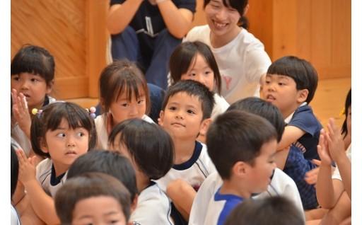 1 将来を担う小・中学生の調和のとれた教育の推進と教育環境の整備