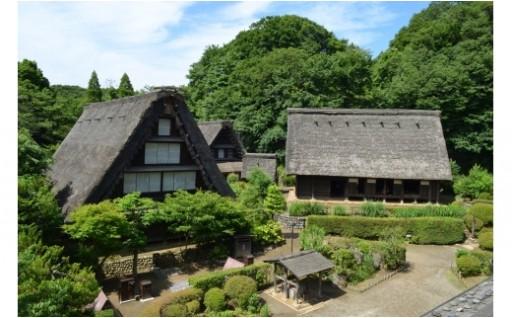 10.日本民家園の古民家等の保存・整備の推進 (平成30年度追加)